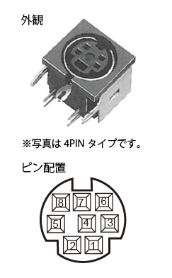 D8-178J-201
